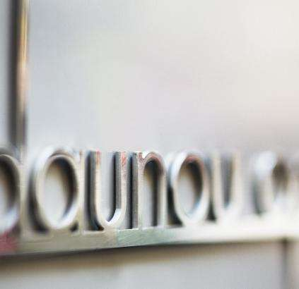 Hotel Daunou - logo